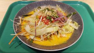 Mango Curry mit Tofu Royals and Rice