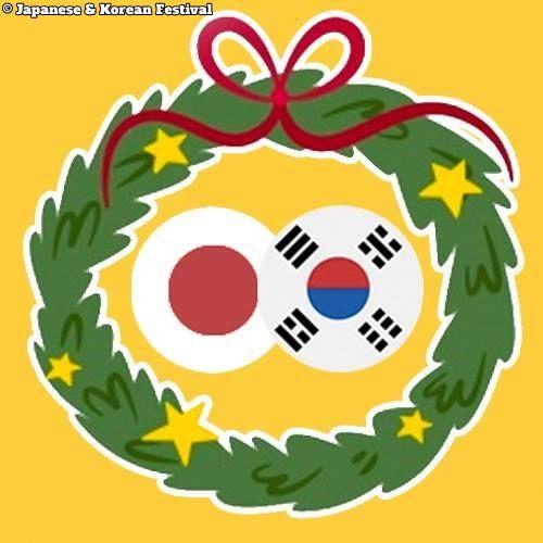 Japanischer Koreanischer Weihnachtsmarkt