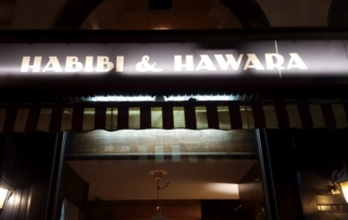 Habibi & Hawara Außenansicht - Wien / Vienna