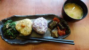 Onigiri Set mit Miso Suppe